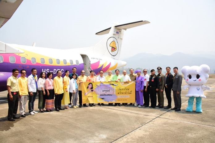 nok air Bangkok Mae Hong Son 3