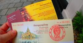 Vé tham quan Grand Palace có kèm buổi biểu diễn...