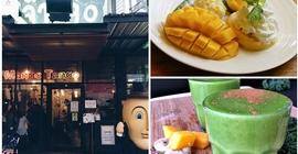 Cửa hàng Mango Tango - địa chỉ cho người mê...